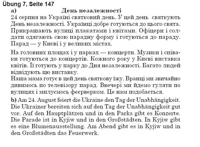 Решебник По Немецкому Языку 5 Класс 2018 3 Школы