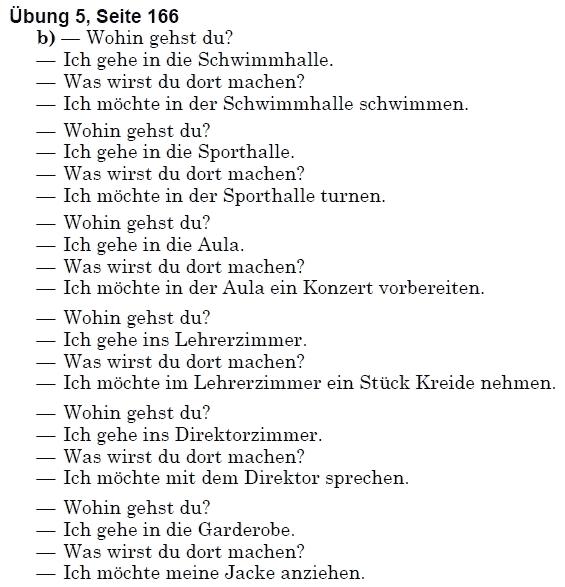 Гдз по немецкому стр 166 упр 1 a 7 класса