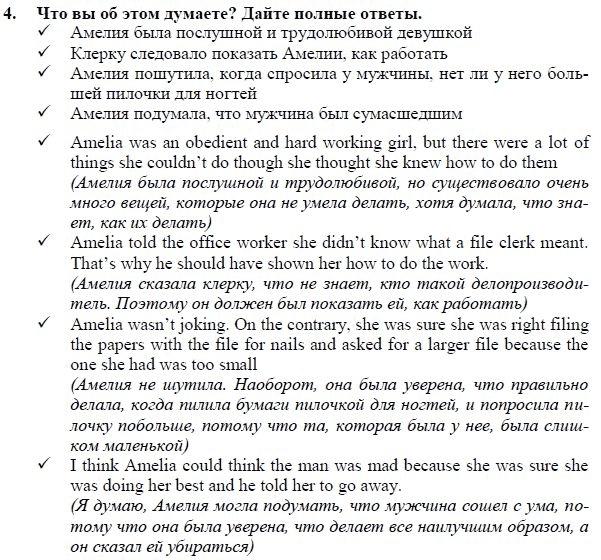 решебник по английскому языку 6 класса биболетова: