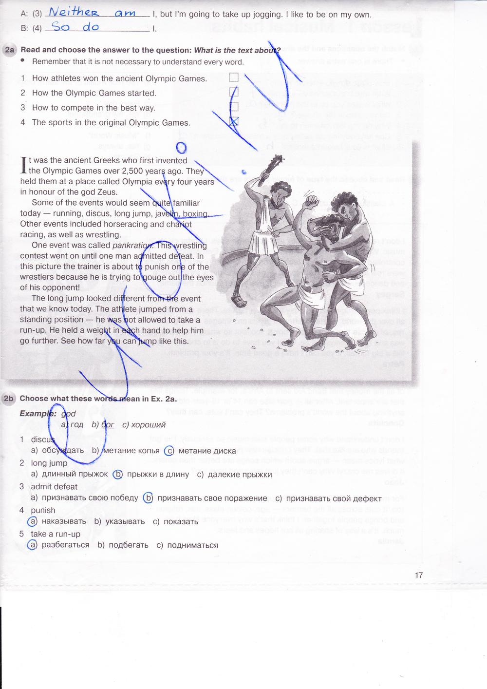 гдз о английскому 7 класс рабочая тетрадь деревянко жаворонкова