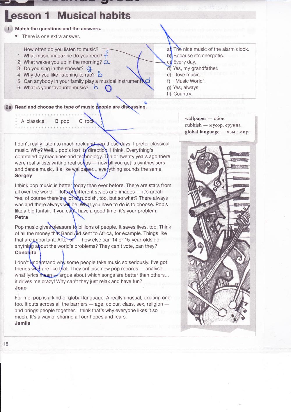 Гдз по английскому 7 класс миллениум перевод текстов в тетради
