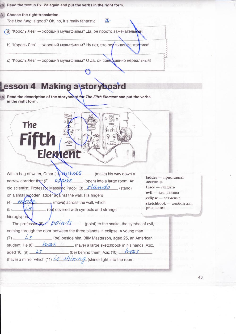 гдз по английскому языку 7 класс н.н.деревянко рабочая тетрадь