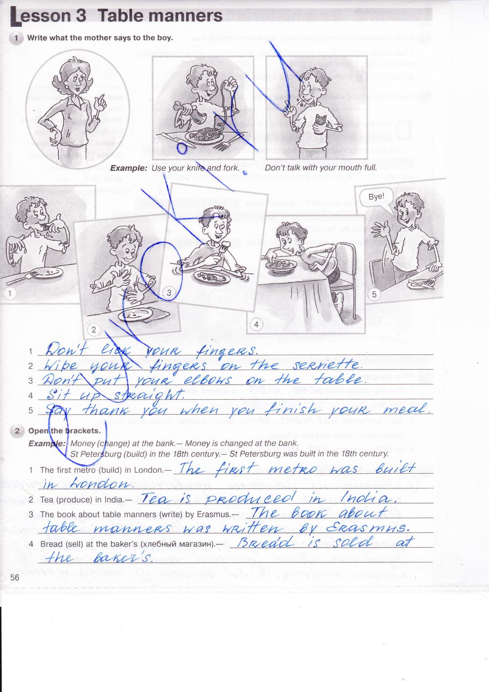 гдз по английскому в тетради 7 класс деревянко