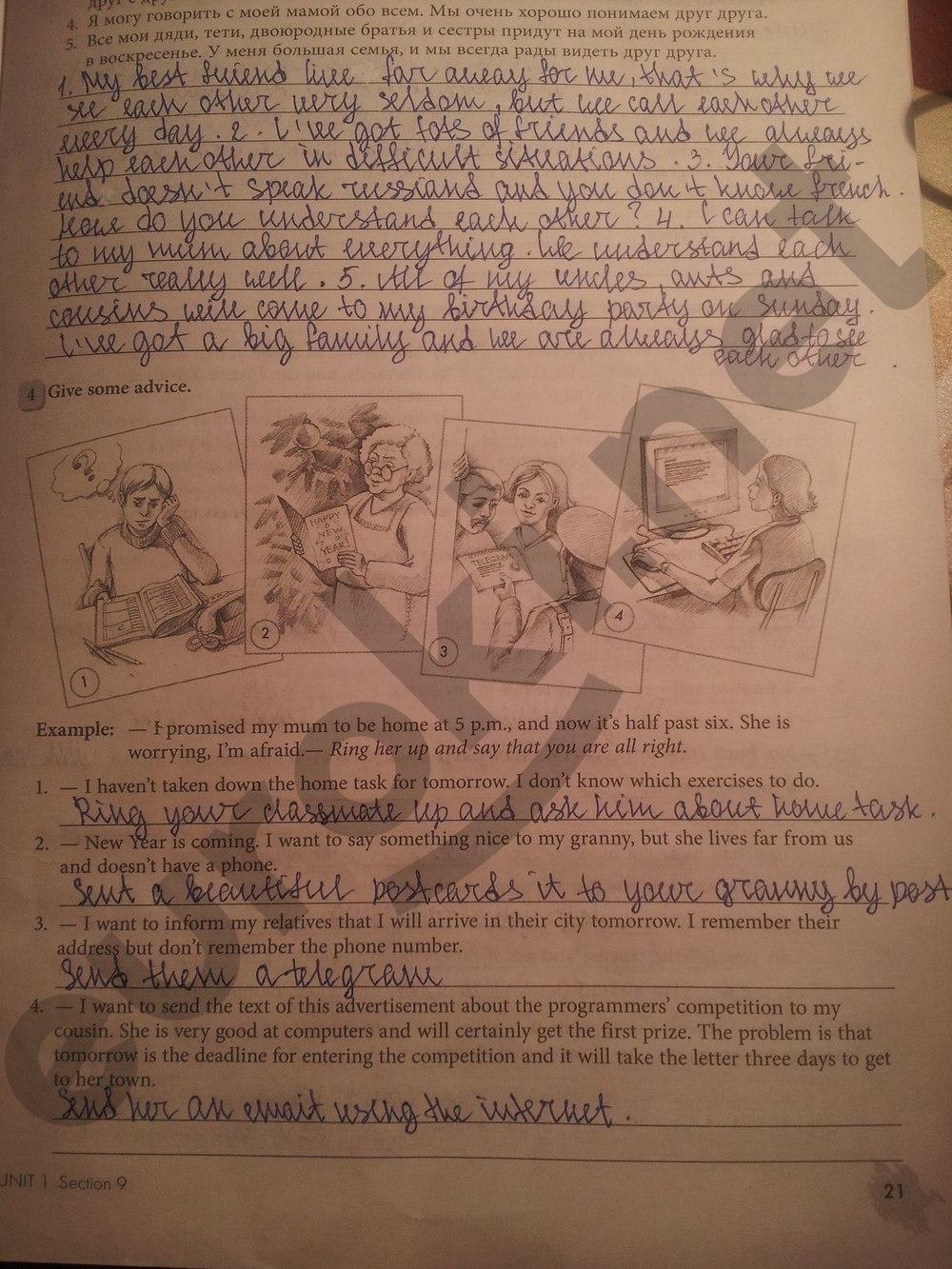 Рабочая 7 английскому класс по тетради биболетова решебник