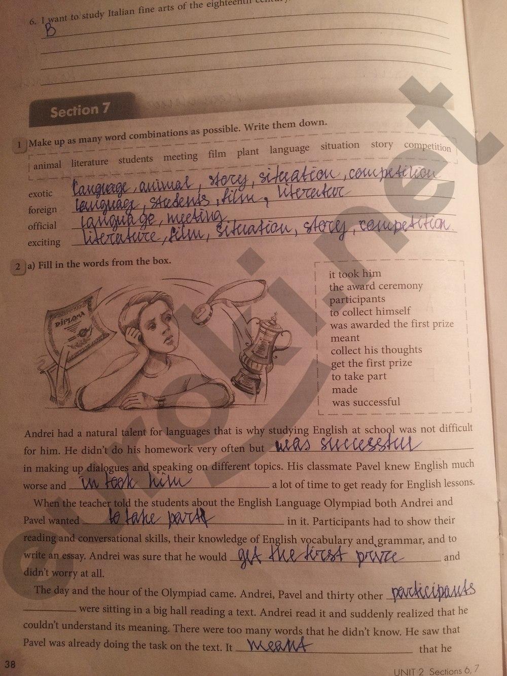 класс по английскому тетради гдз к биболетова 8 языку