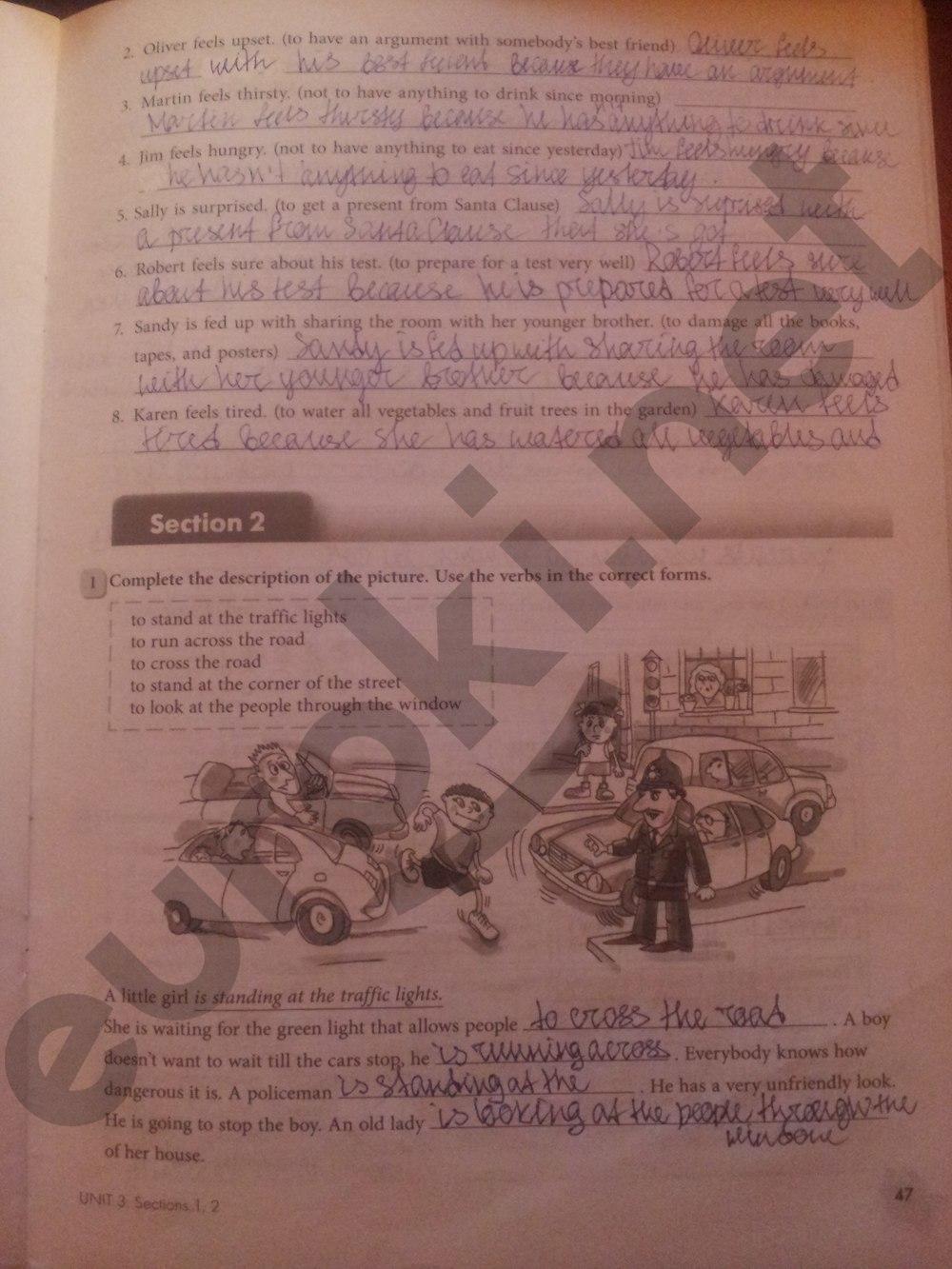 Решебник по рабочей тетради по английскому языку 7 класс биболетова и бабушис