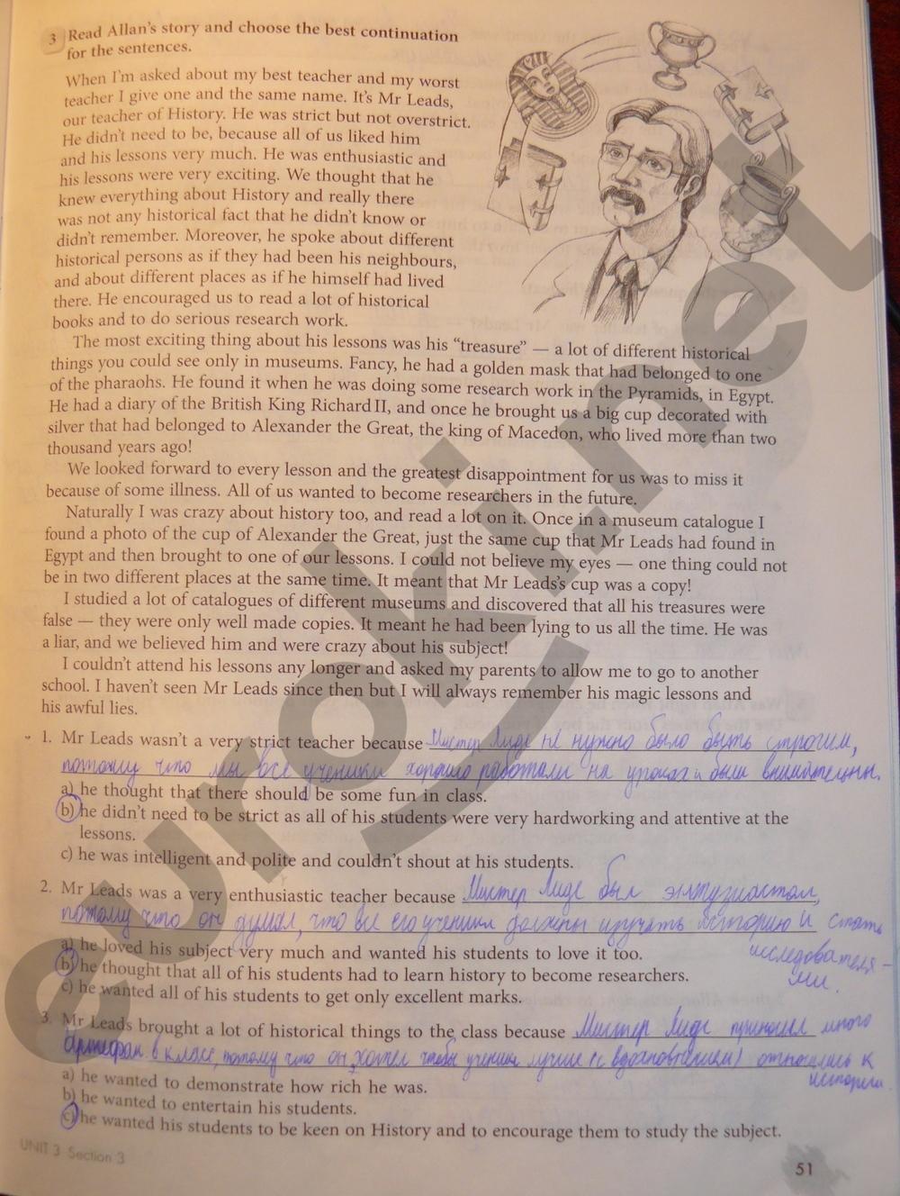 Класс биболетова решебник бабушис по английскому в 7 тетради