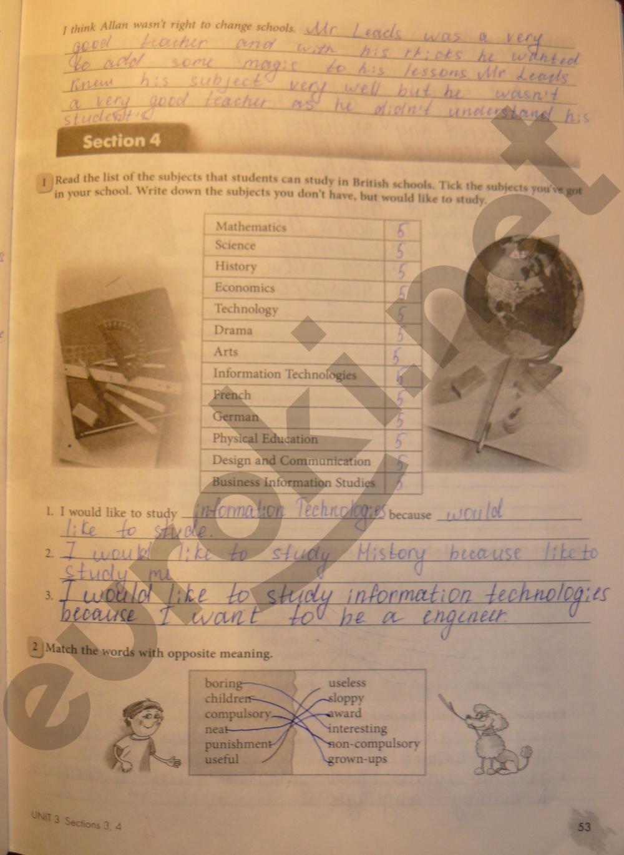 7 класс euroki ru гдз