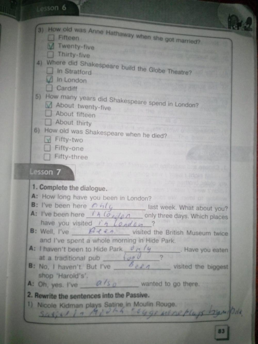 Решебник по английскому языку 7 класса оксана карпюк