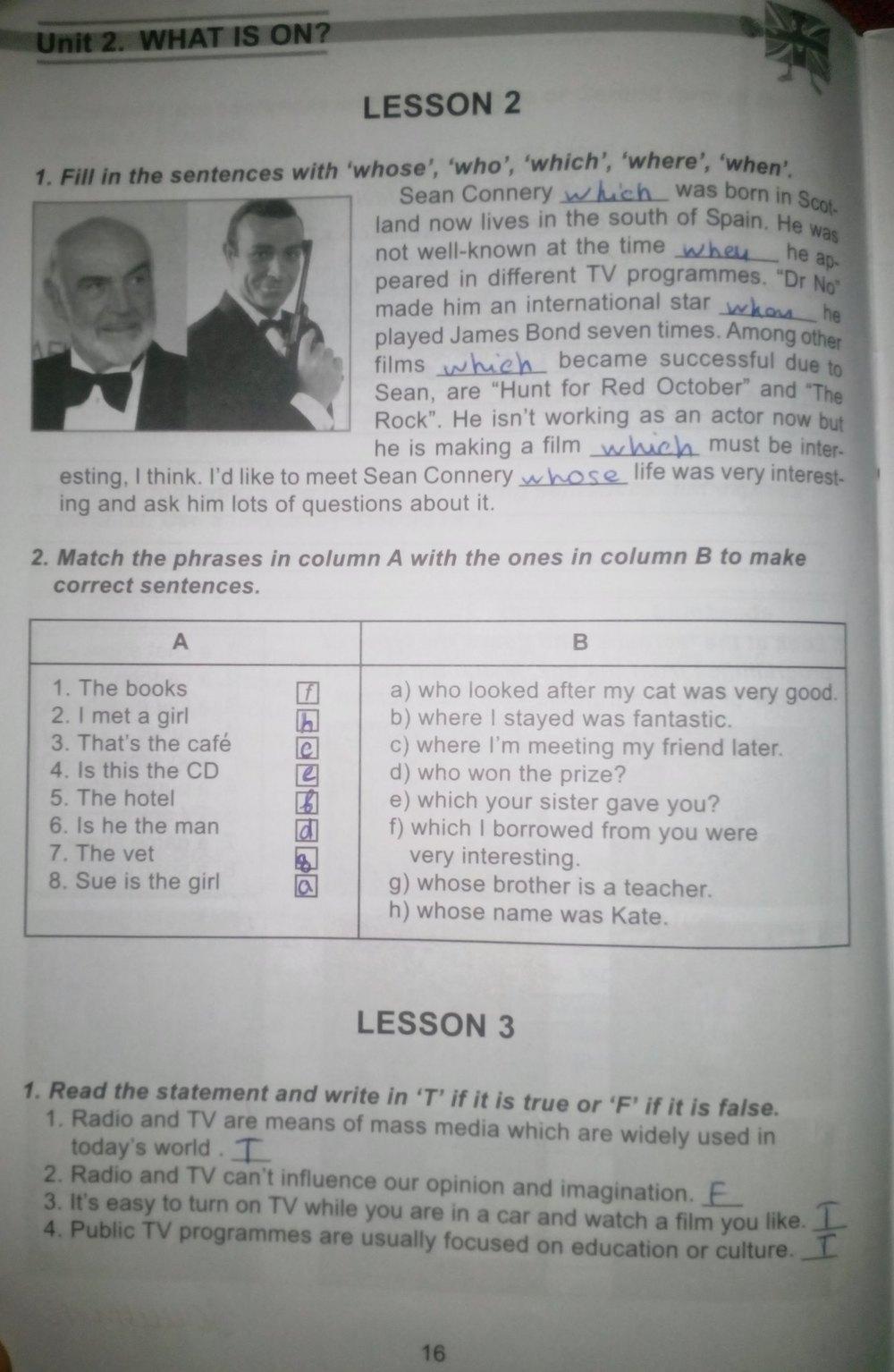 по английскому 9 карпюк гдз классу