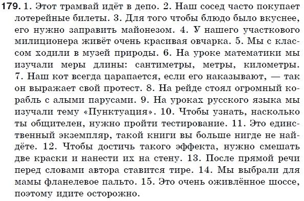 языку по русскому класс гдз по быковой 6