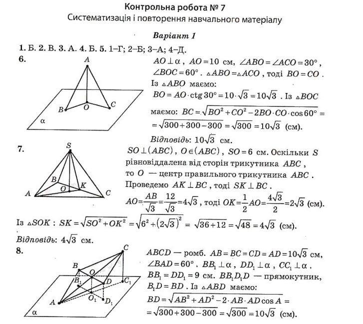 Где заказать дипломную работу отзывы в Салавате Решение   Цены на контрольные работы в Междуреченске