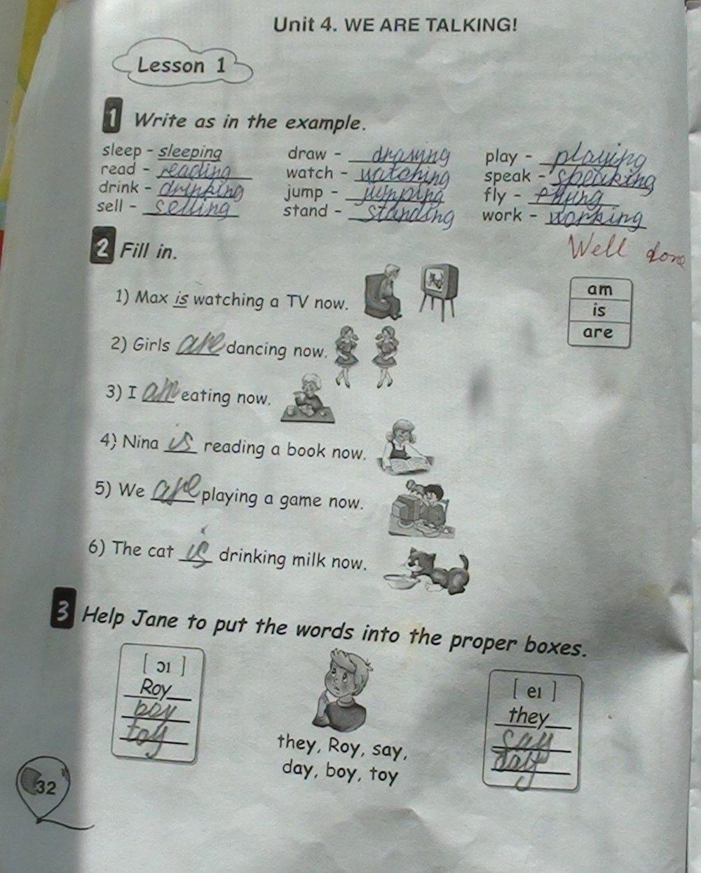 гдз 5 класс английский язык oksana karpiuk готове стара программа