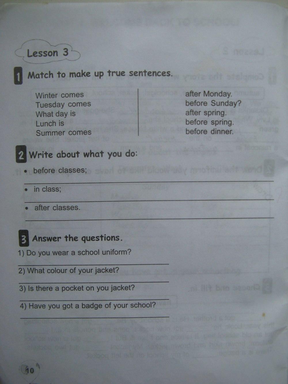 Решебник английскому языку для 3 класса 2003 оксана карпюк