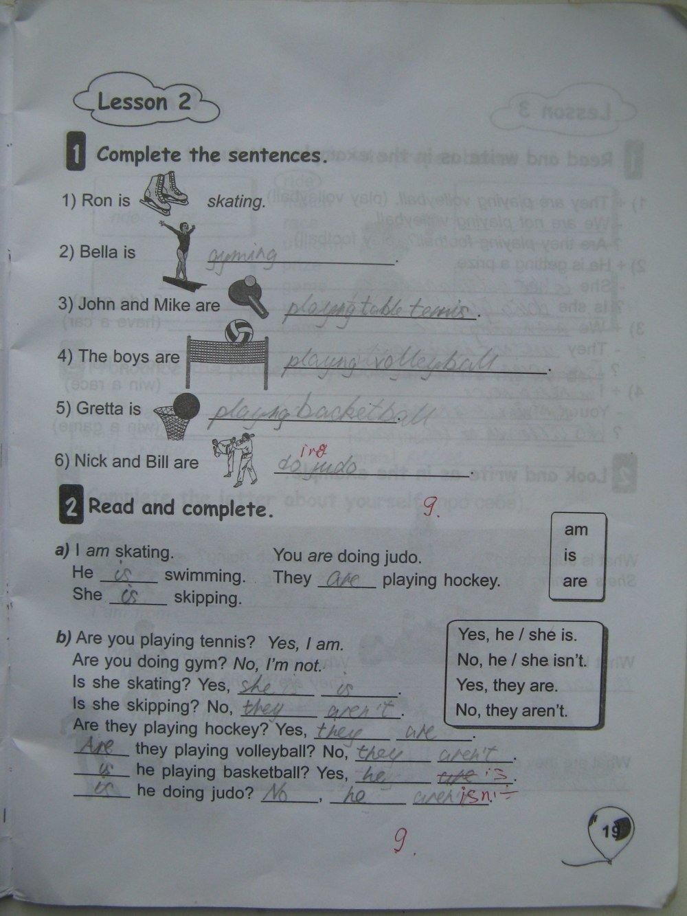 о мова 11 карпюк гдз клас оксана англійська