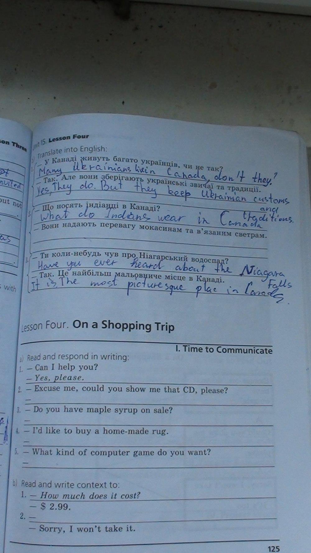 Гдз 9 клас англійська мова робочий зошит відповіді