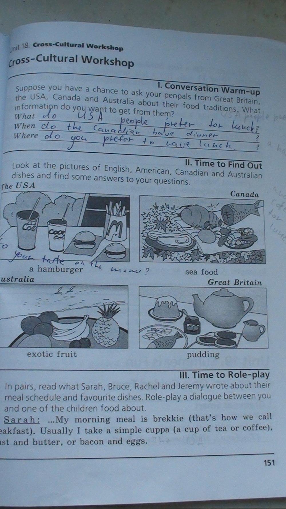 Англійський 5 клас робочий зошит гдз відповіді