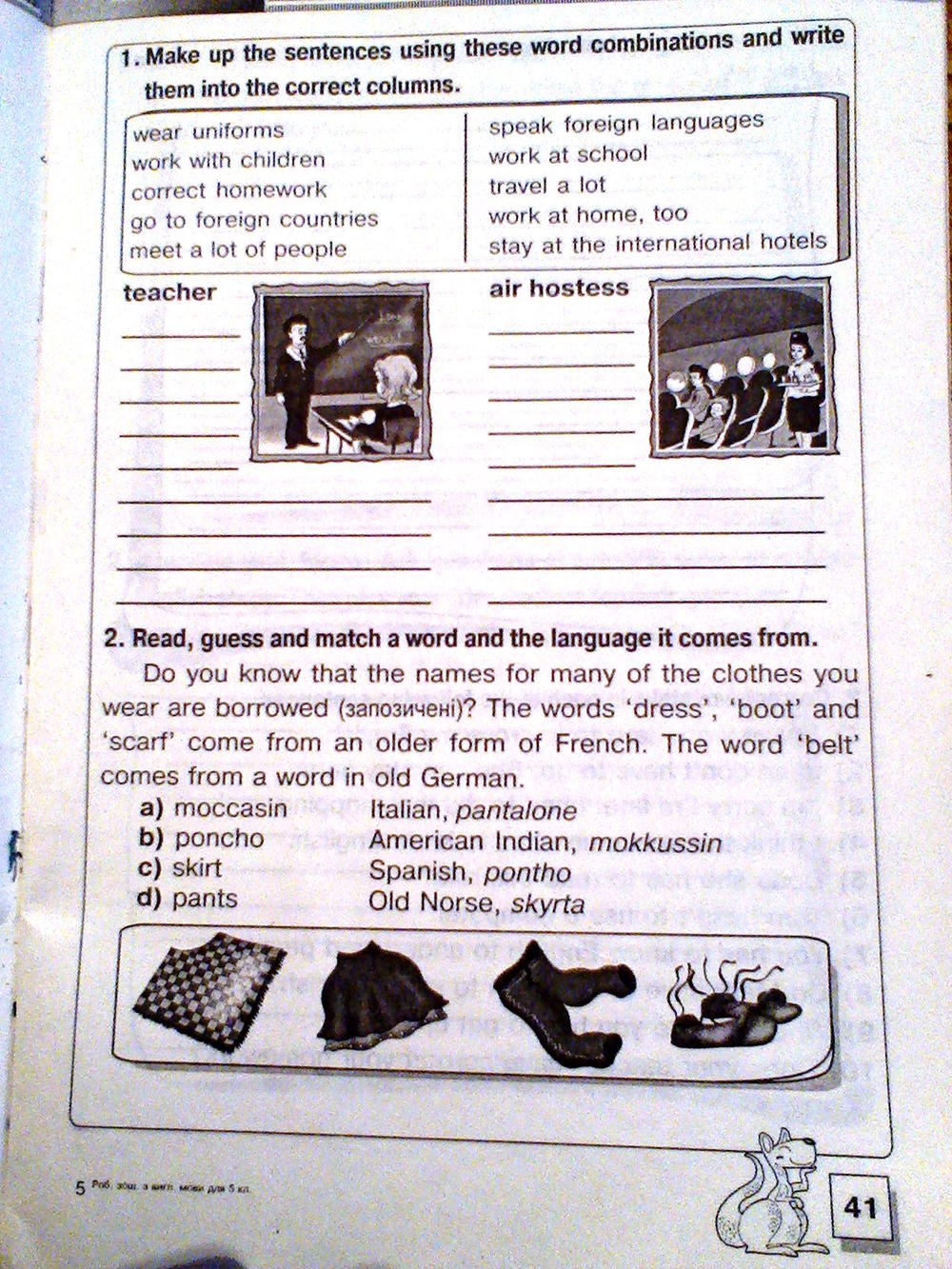 клас гдз 4 о английский карпюк
