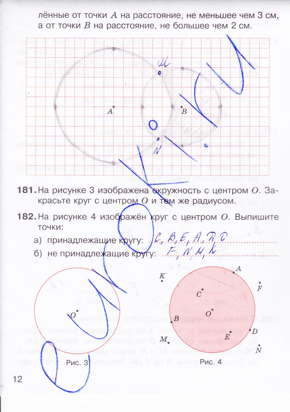 Решебник По Математике 5 Класса 2 Часть Никольский