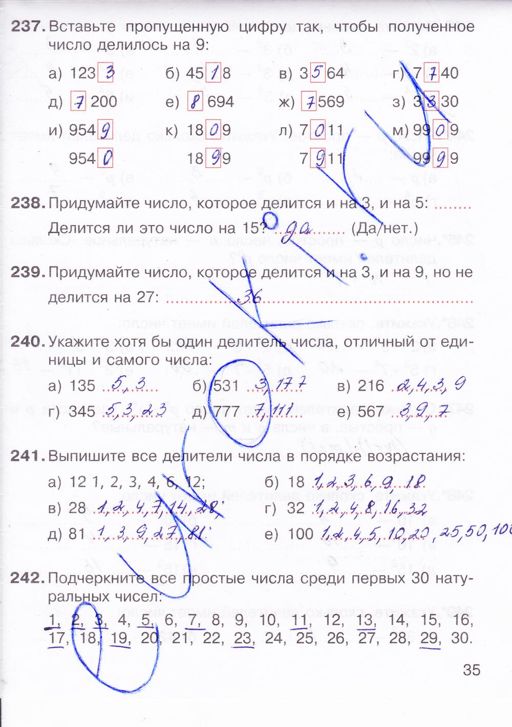 Гдз По Математике 5 Класса Никольского Рабочая Тетрадь 1 Часть
