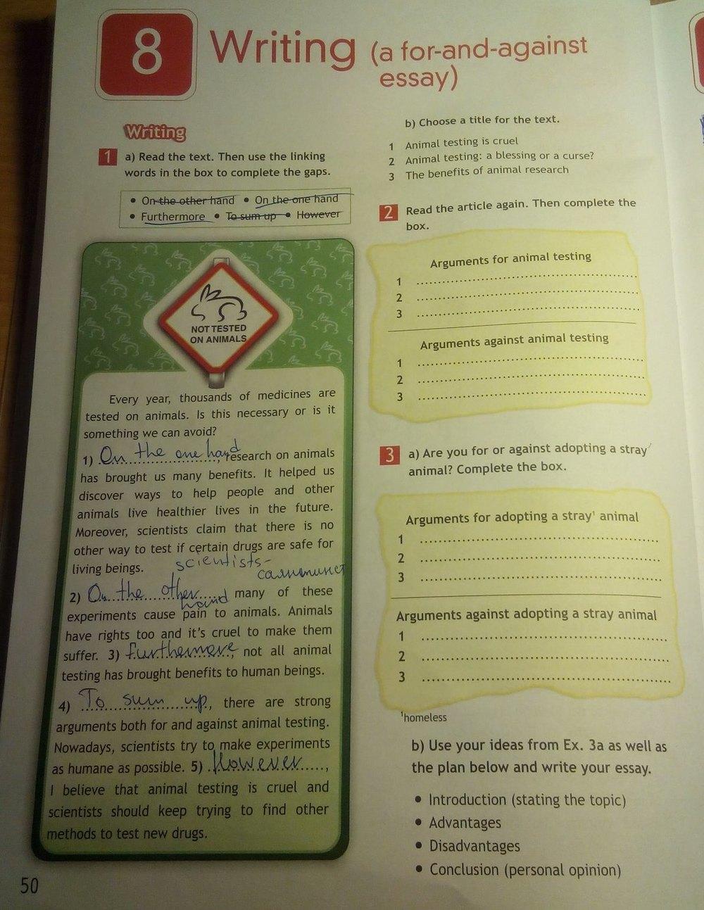 решебник по английскому языку 7 класс virginia evans тетрадь