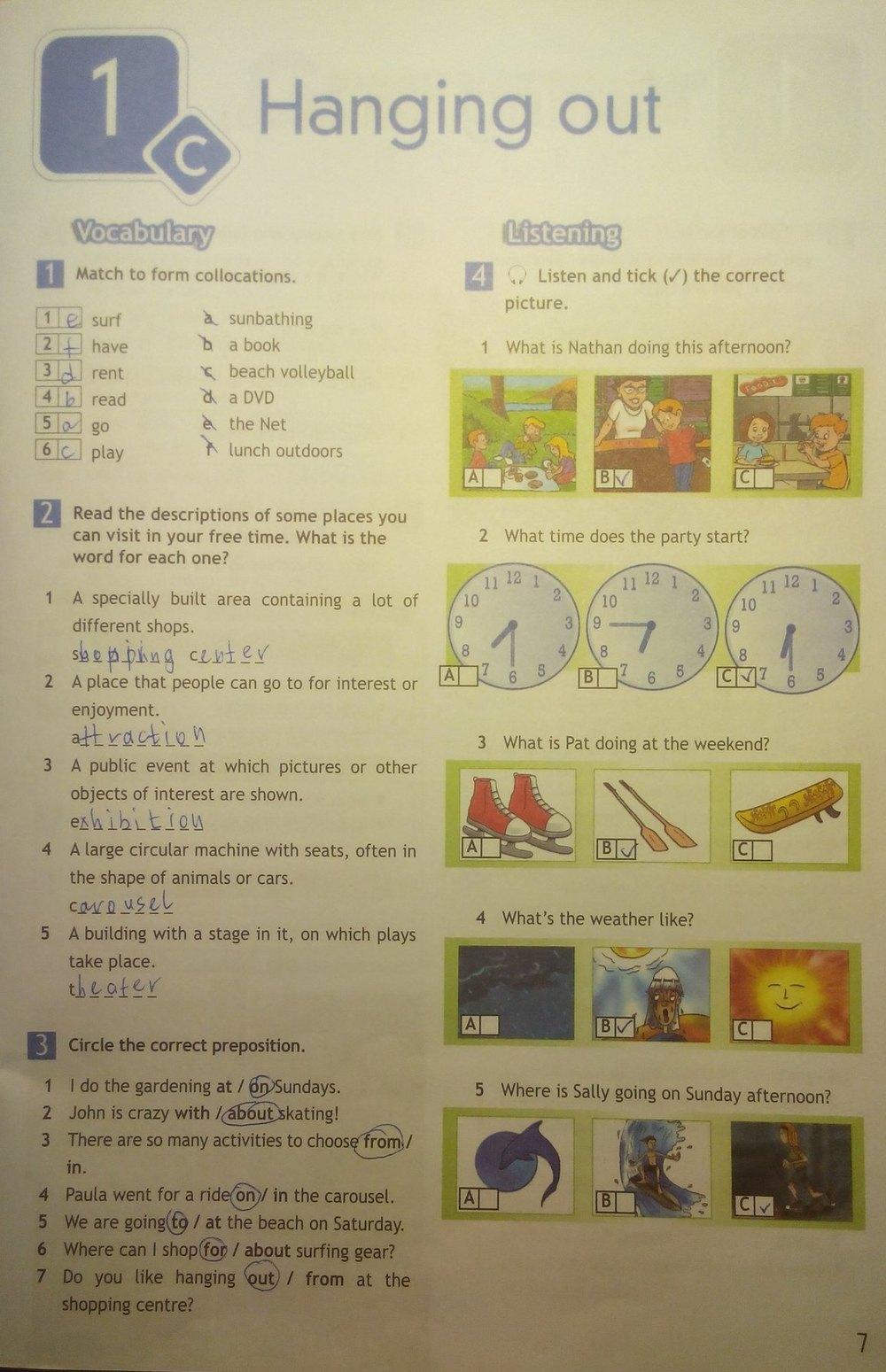 Рабочей по английскому 7 вирджиния тетради по эванс языку гдз класс