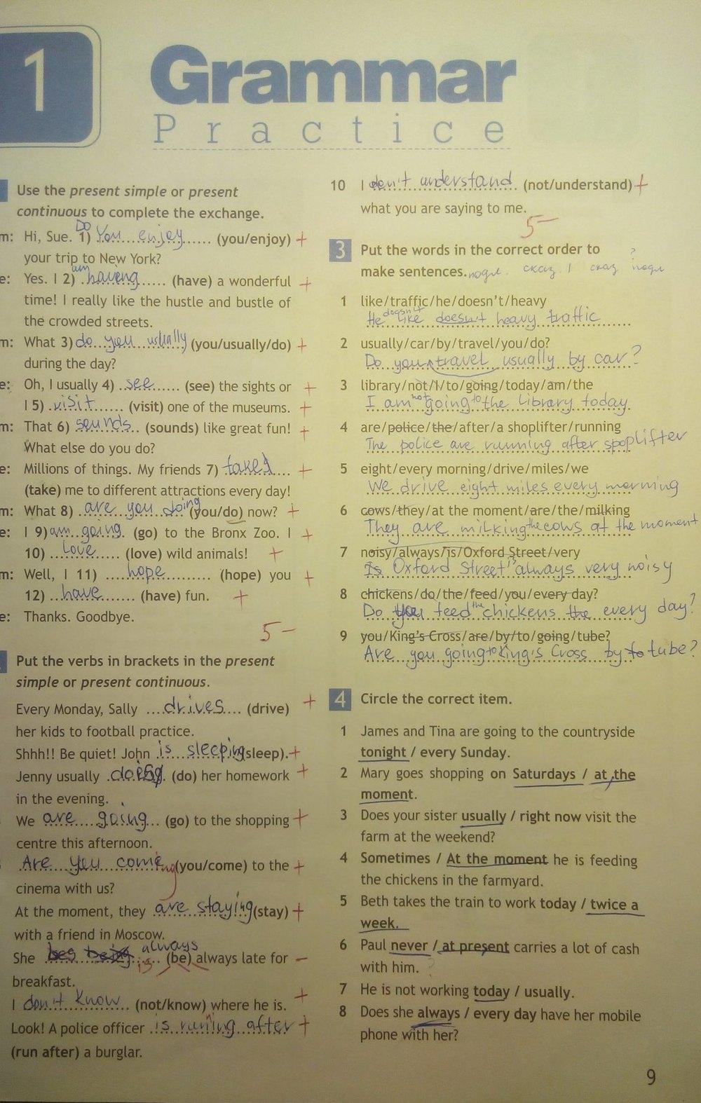 Гдз По Английскому Языку 7 Класс Вирджиния Эванс Рабочая Тетрадь 7 Класс