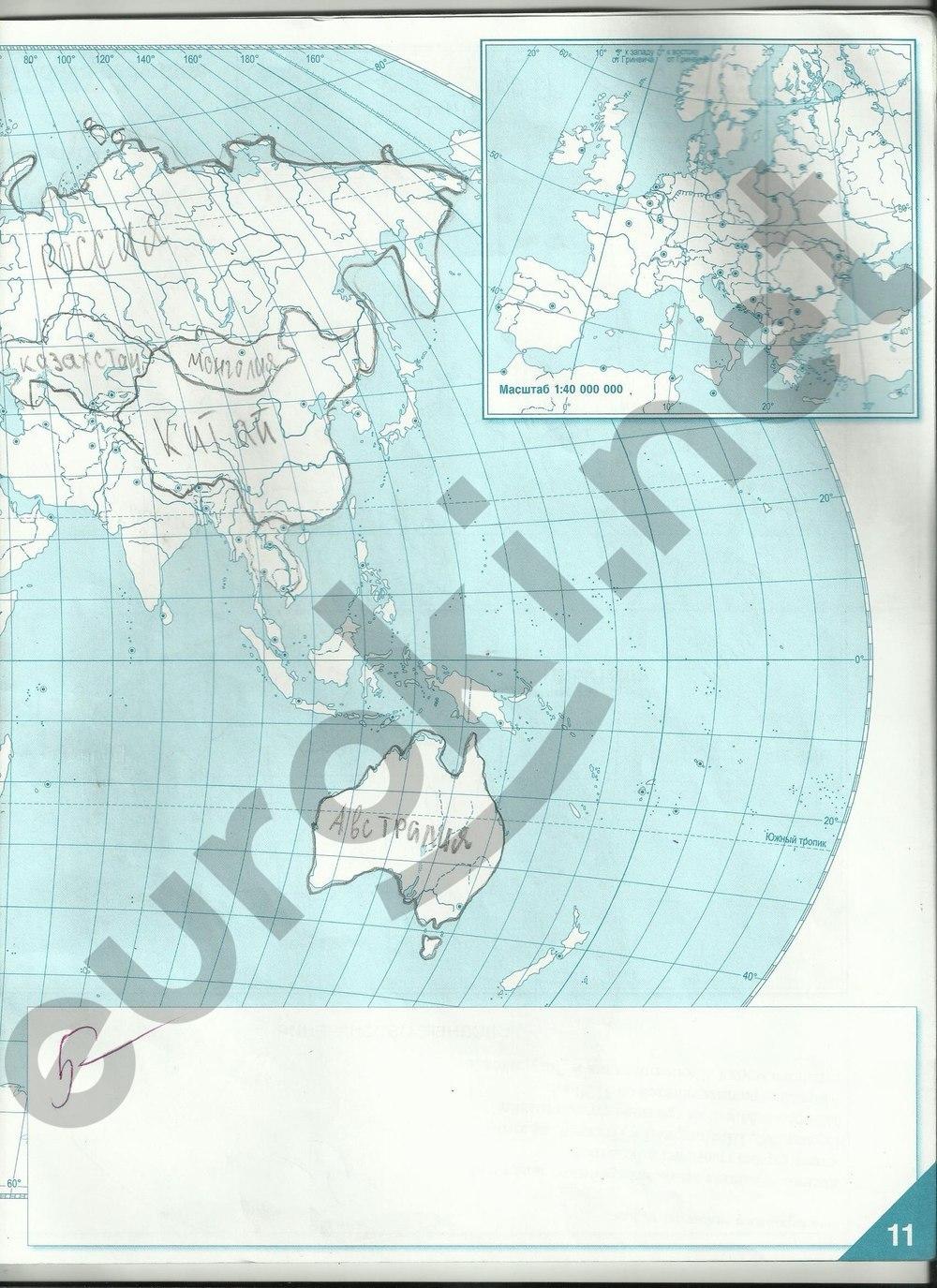 решебник по географии 5 класса школы номер 8 контурные карты
