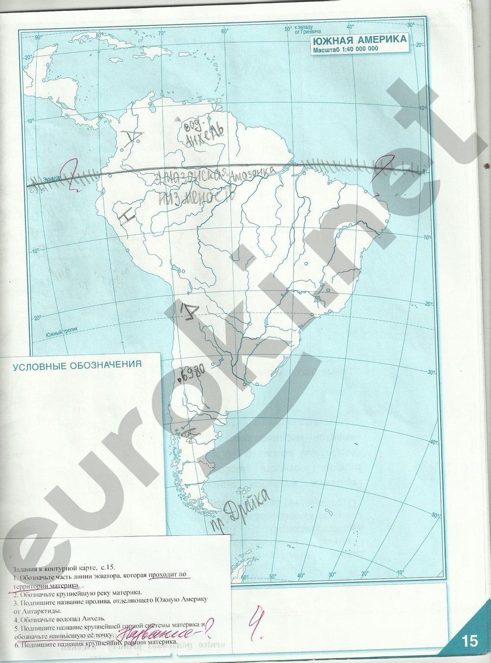 решебник по контурной карте по географии 7 класс домогацких