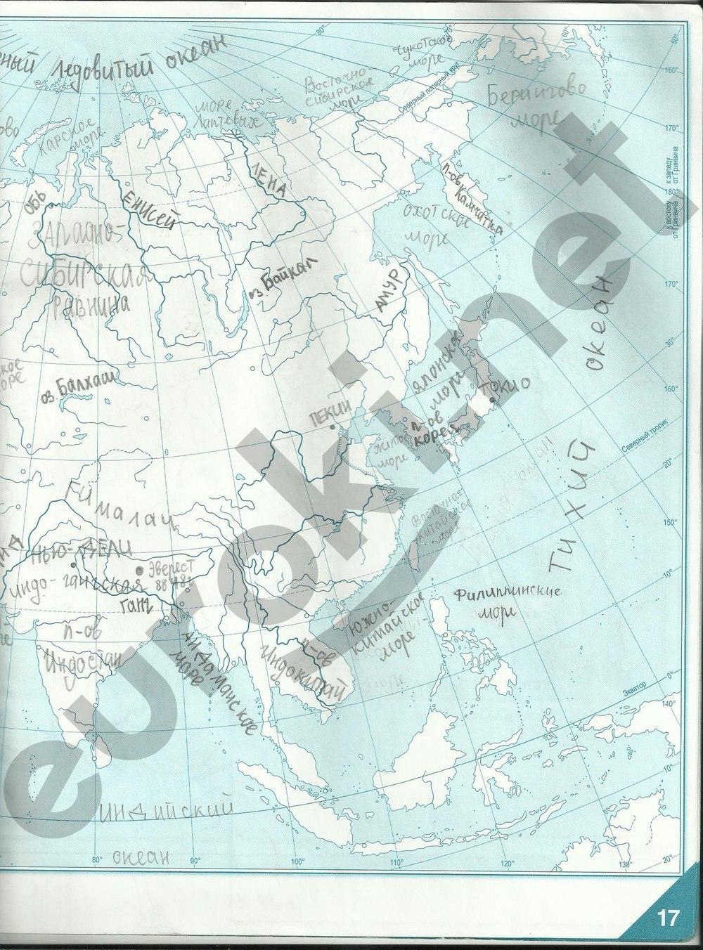 Гдз По Географии 56 Класс Контурные Карты