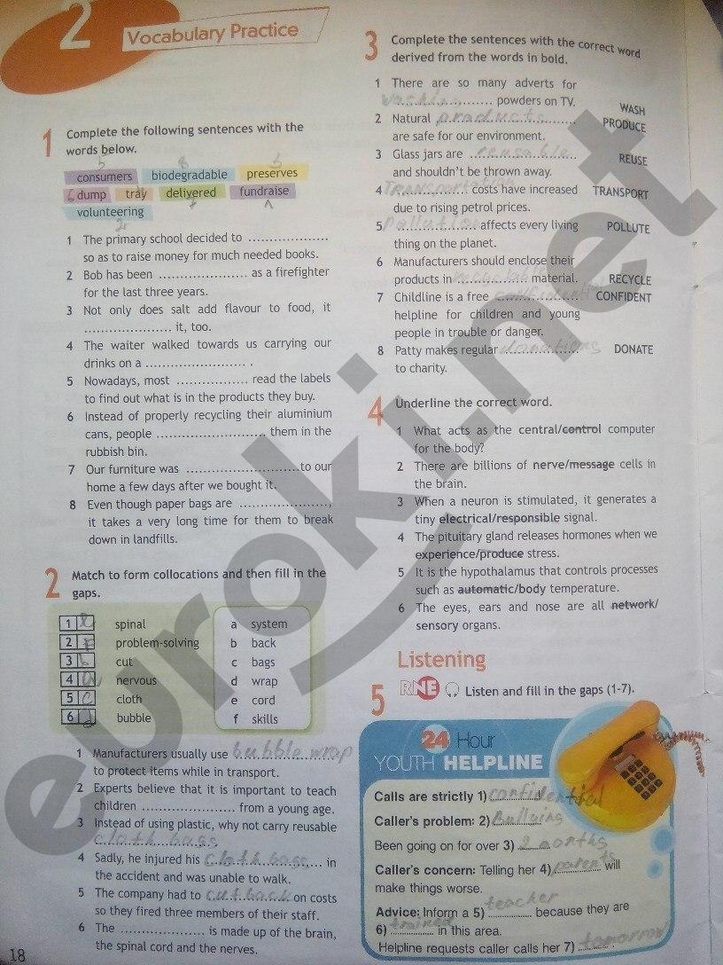 По дули рабочая класс гдз тетрадь языку 11 английскому