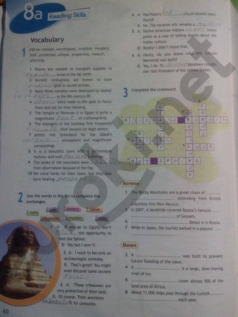гдз по английскому языку 11 класс рабочая тетрадь дули