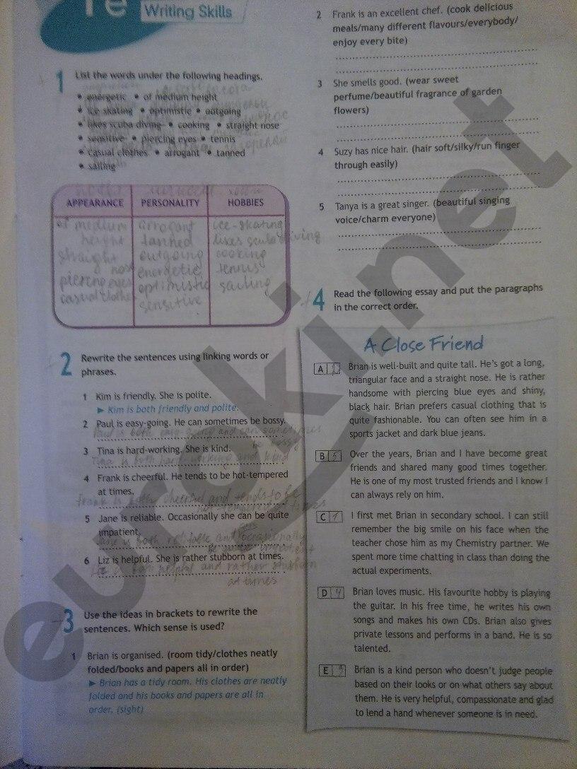 английский переводов класс решебник 11