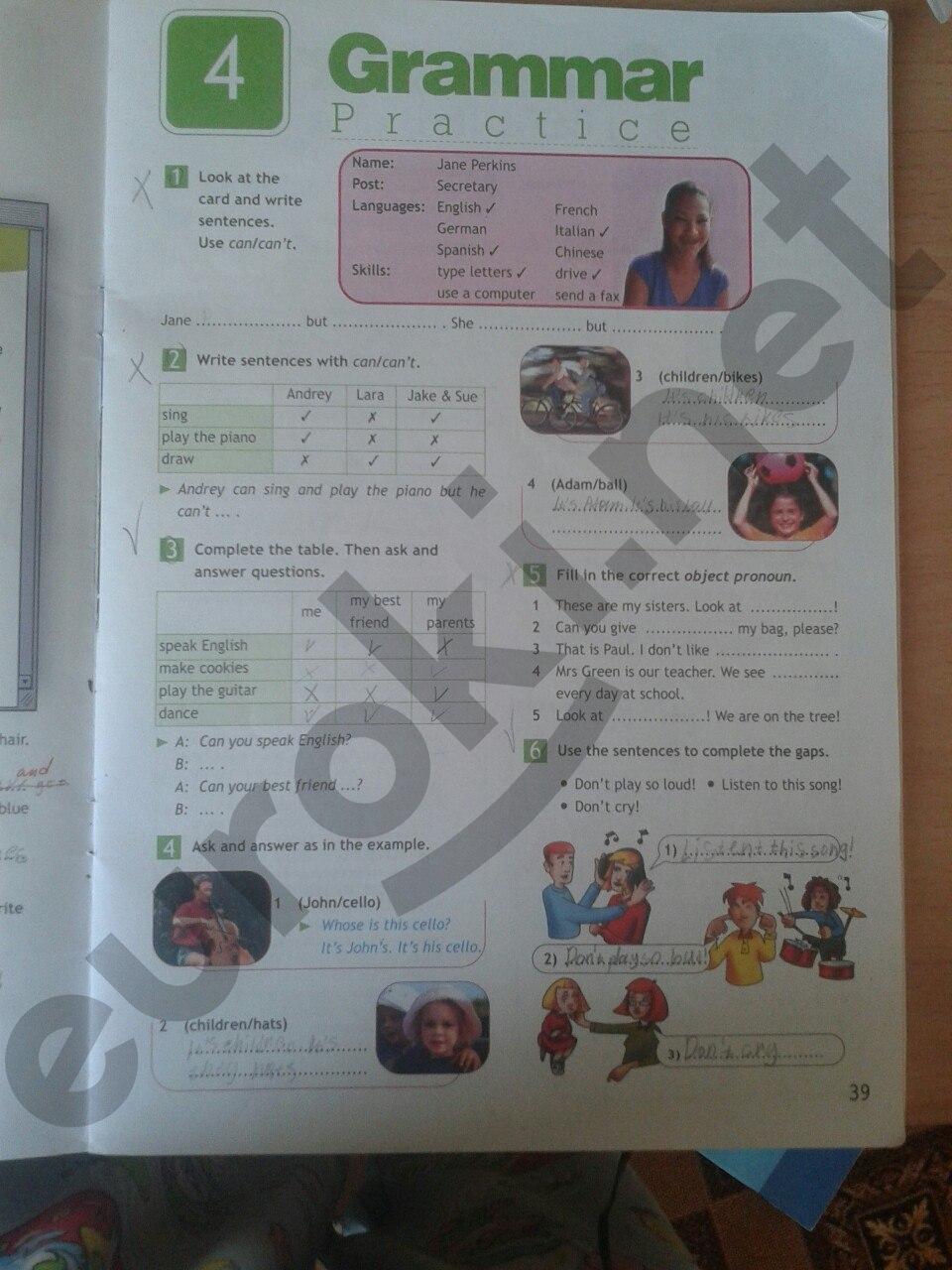 Рабочая ответы тетрадь класс по английскому 5 решебник