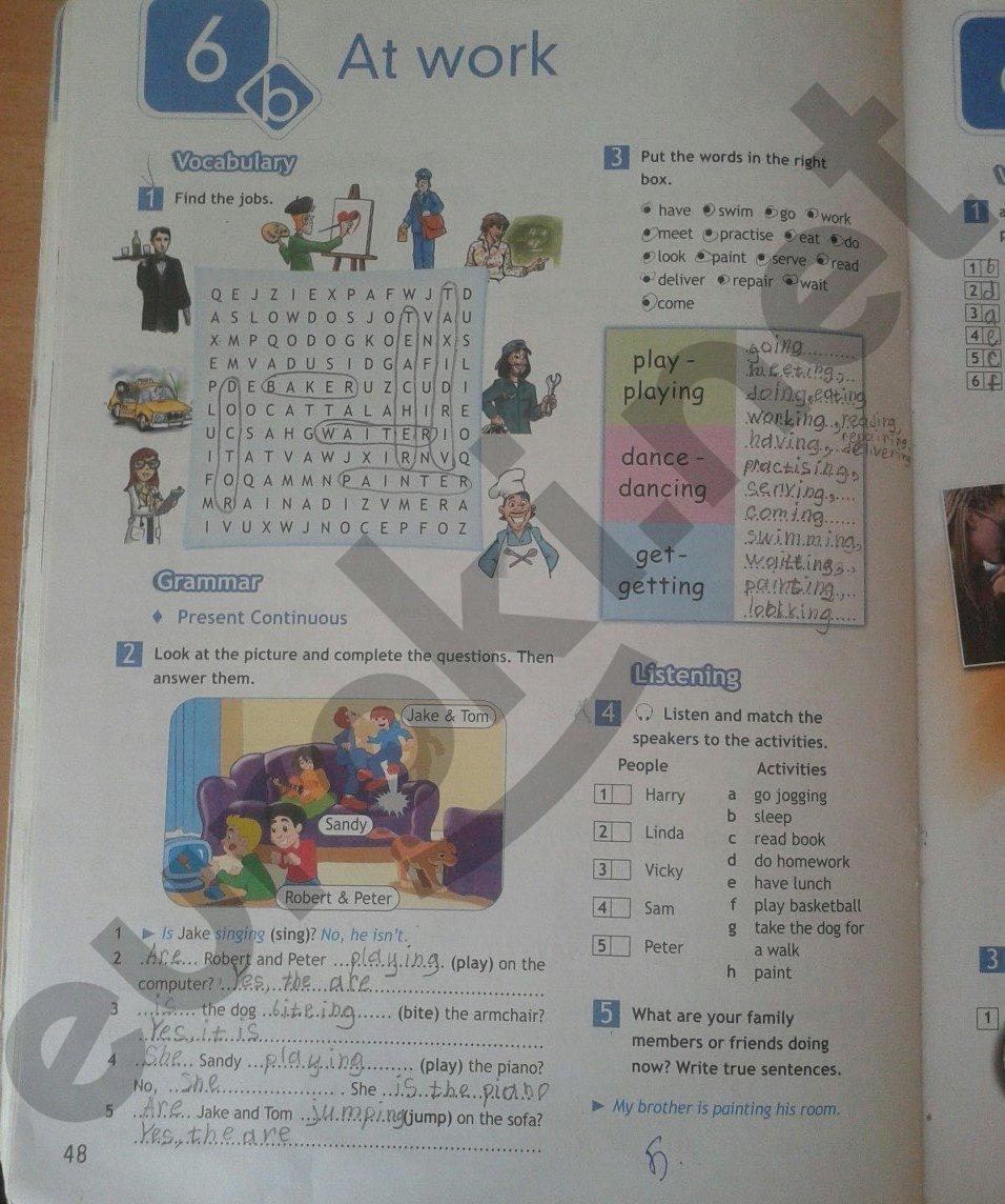 Гдз по английскому языку 5в класс рабочая тетрадь
