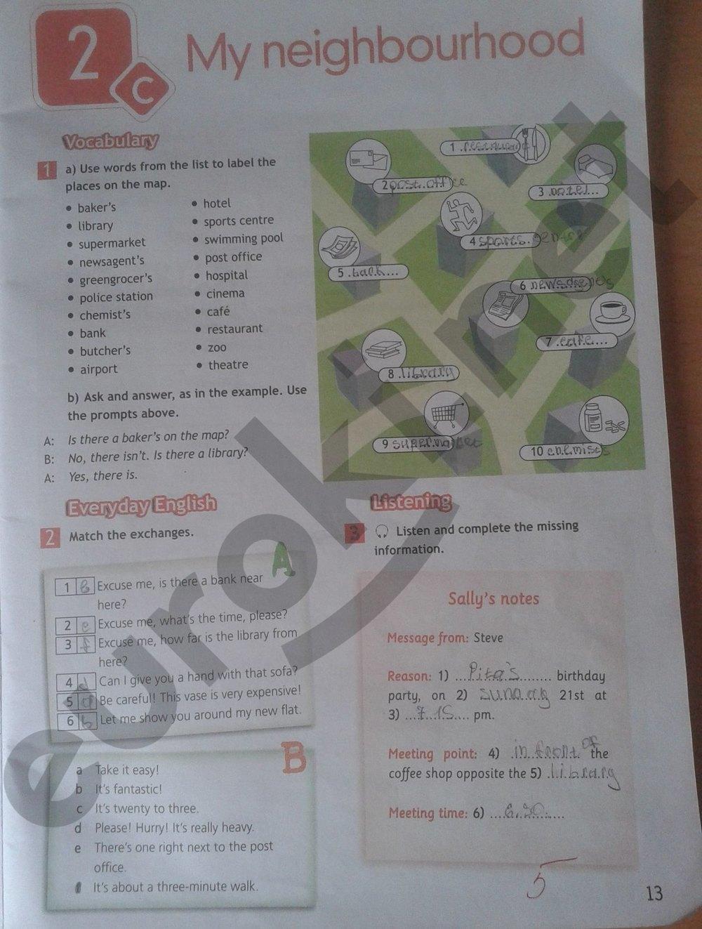 Класс гдз спортинг тетрадь язык рабочая 6 английский