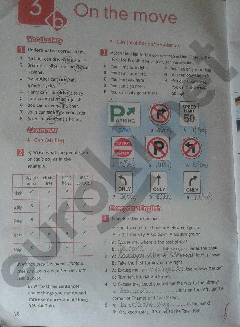 готовые домашние задания по английскому 6 класс ваулина рабочая тетрадь