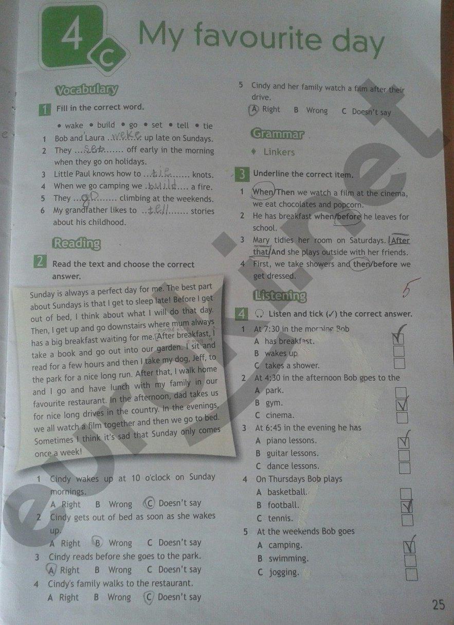 рабочая английскому гдз 6 по текстов класс языку тетрадь перевод