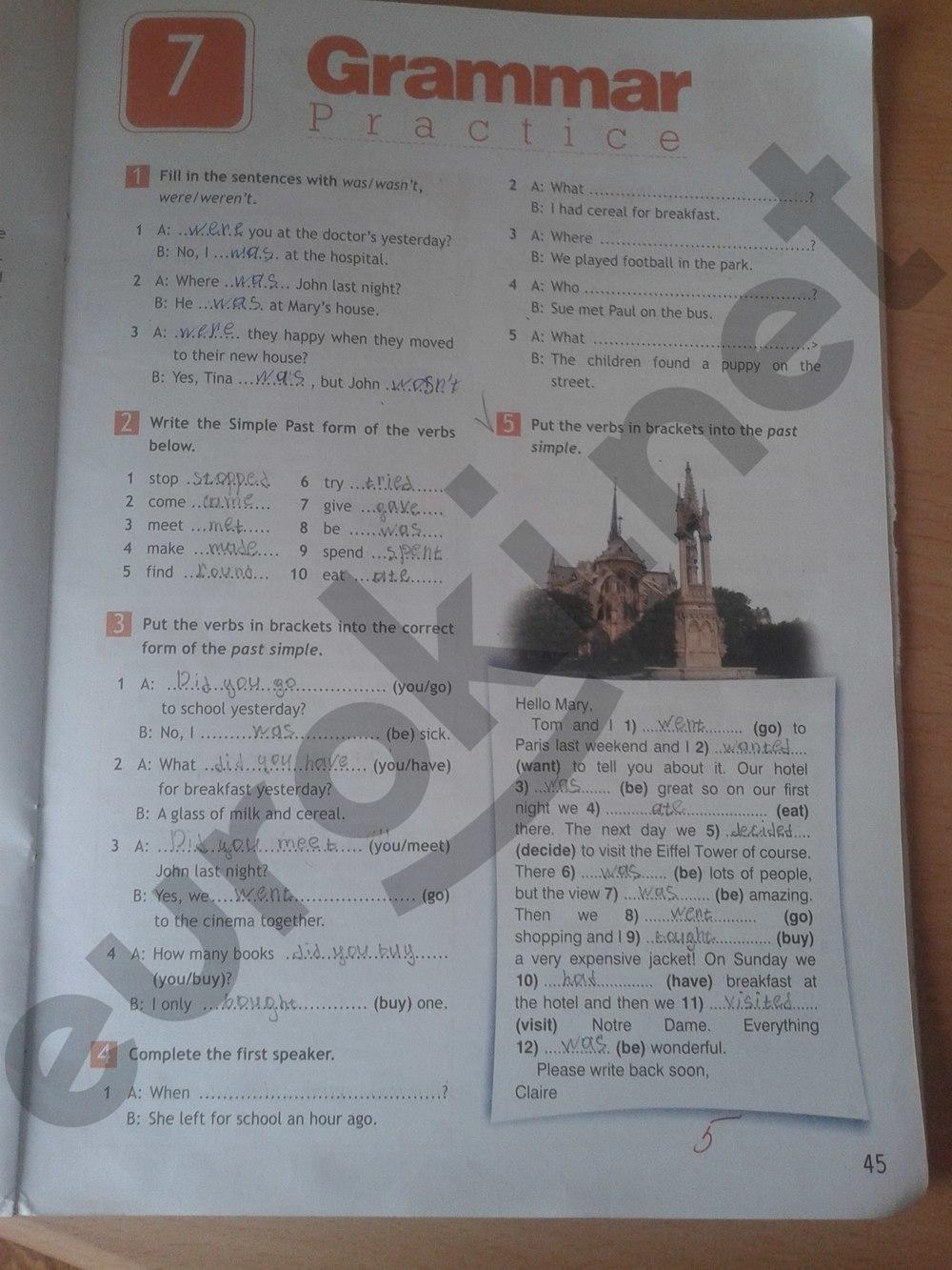 Решебник по рабочей тетради английскому языку 5 класс юлия ваулина