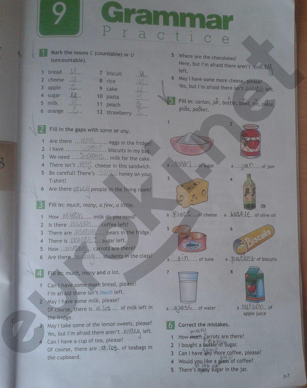 Решебник английский язык 6 класс ваулина рабочая