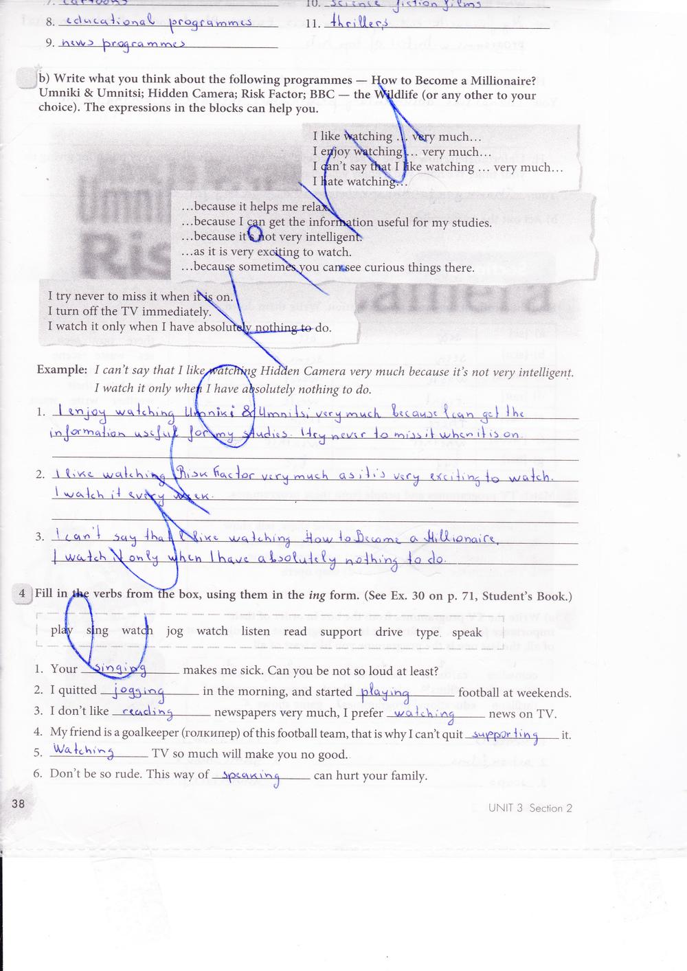 Гдз по английскому языку 11 класс биболетоварт