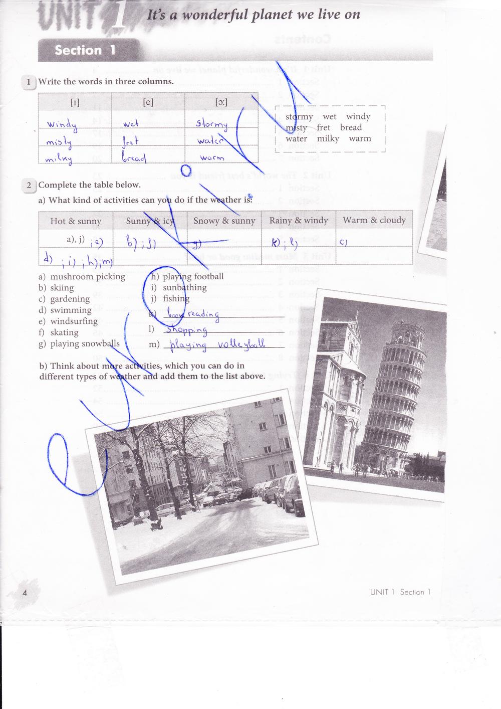 Решебник по Английскому языку 7 Класс Английский в Фокусе - картинка 1