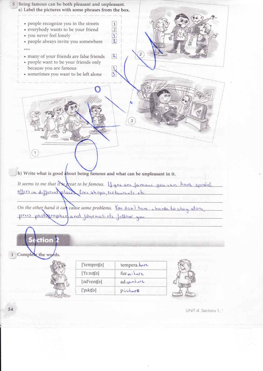 Гдз фгос язык 8 английский класс