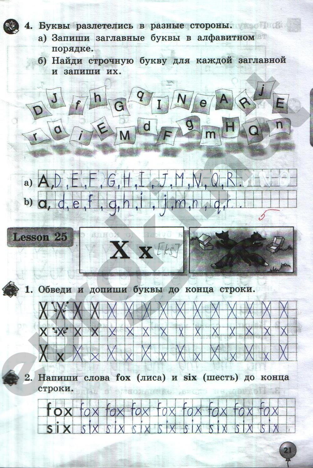 Гдз по английскому языку 2 класс денисенко рабочая тетрадь ответы