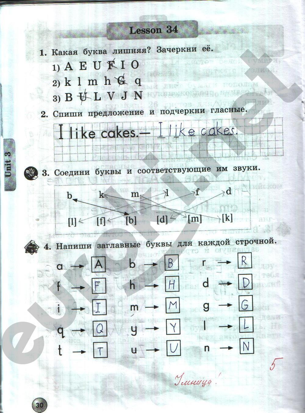 биболетова тетрадь английский ответы язык решебник класс гдз 2 рабочая