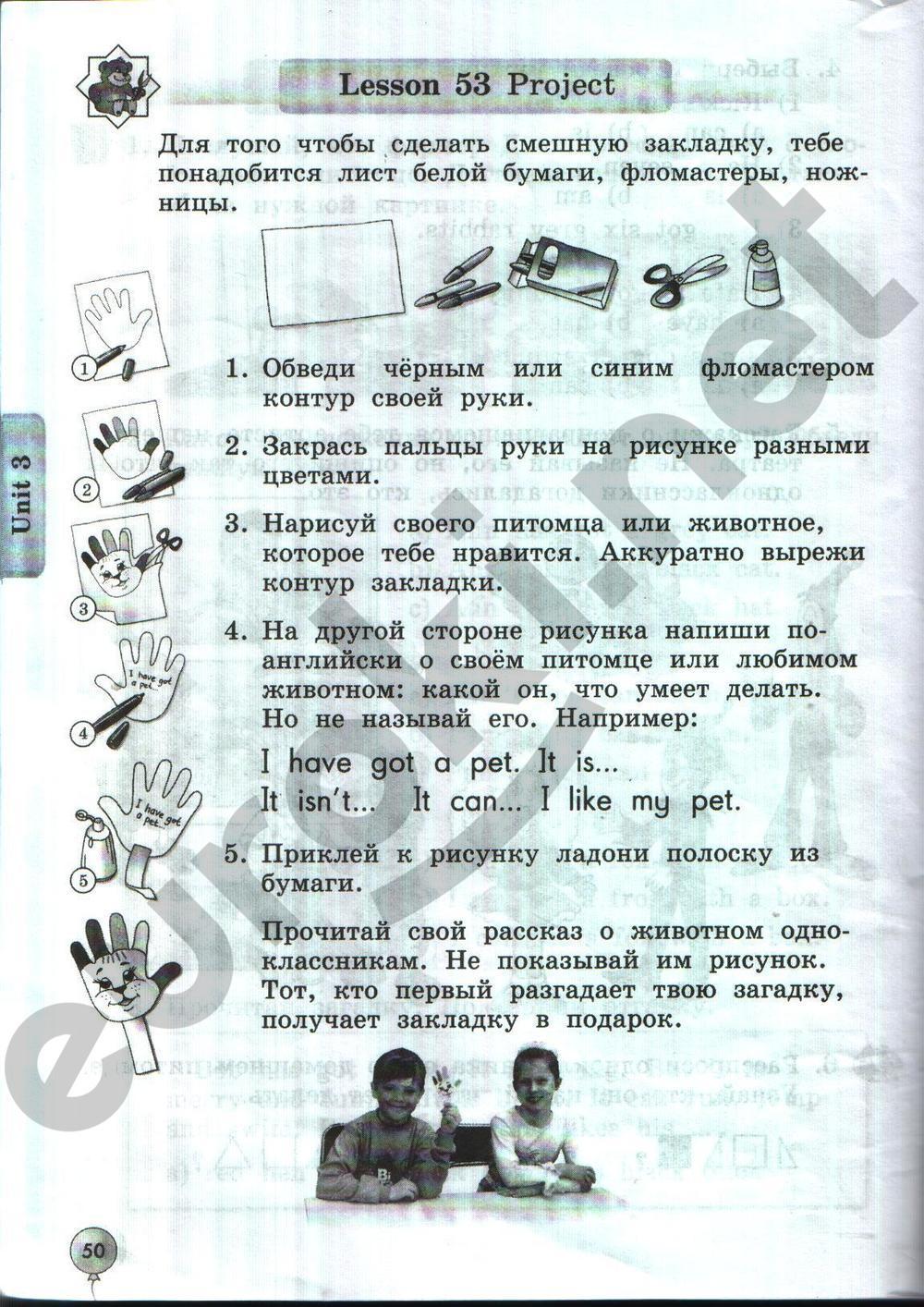 Решебник Для Рабочей Тетради По Английскому Языку 2 Класс Биболетова