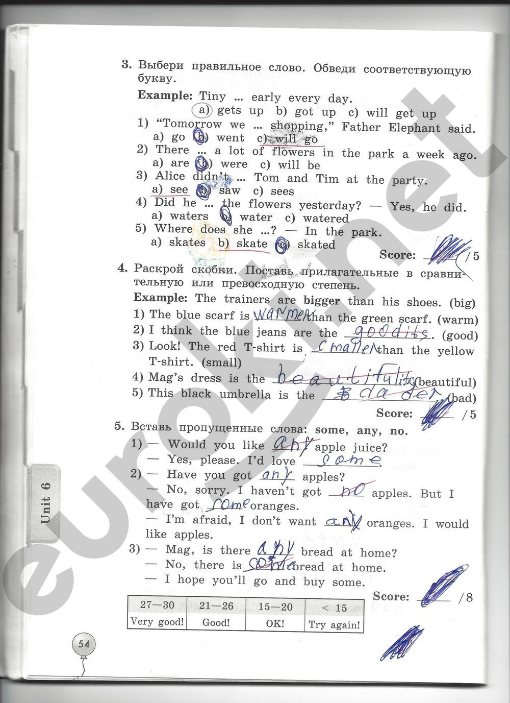 Гдз по английскому языку 4 класс биболетова денисенко трубанева рабочая тетрадь