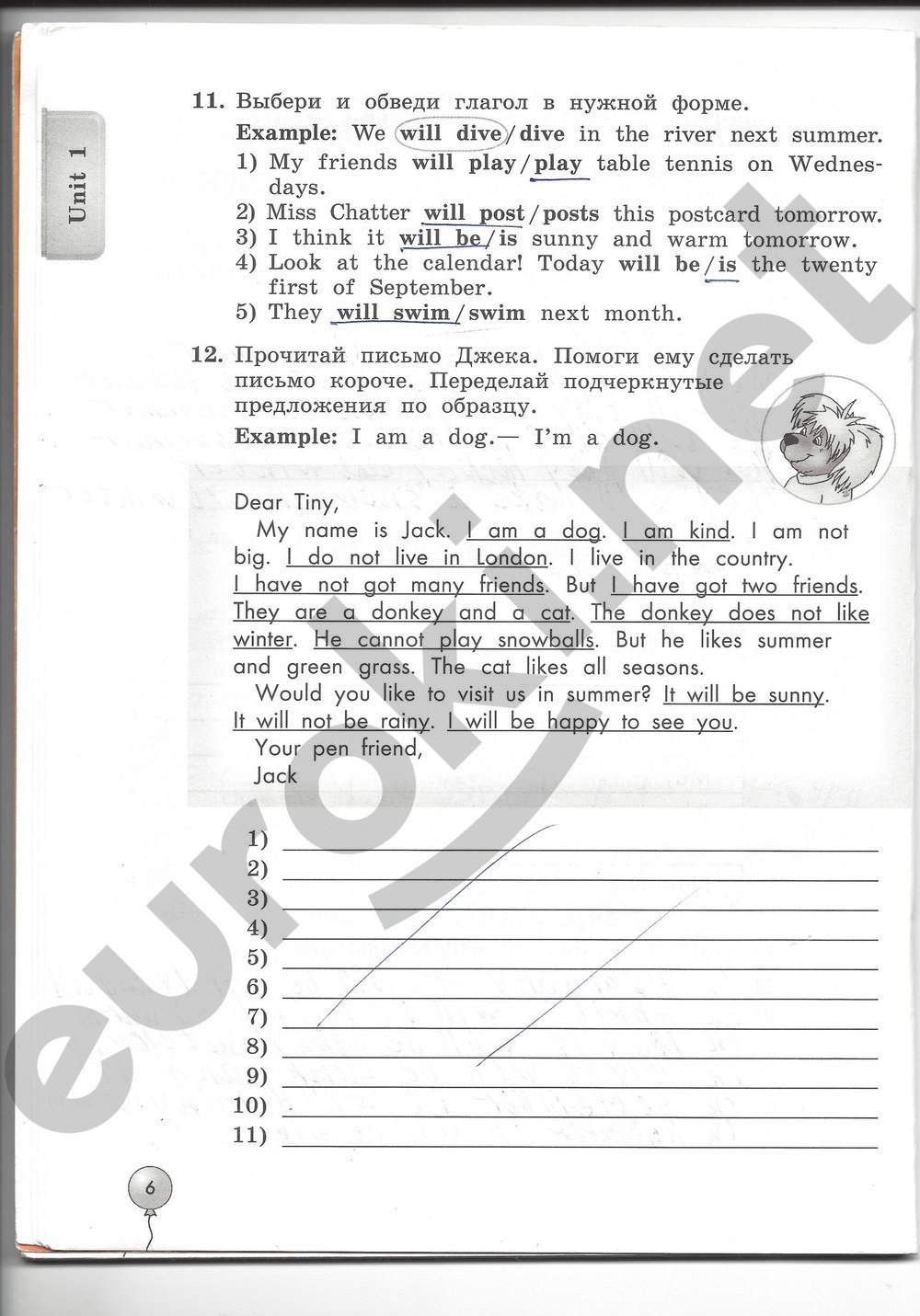 класс английскому денисенко трубанёва по 4 языку биболетова решебник
