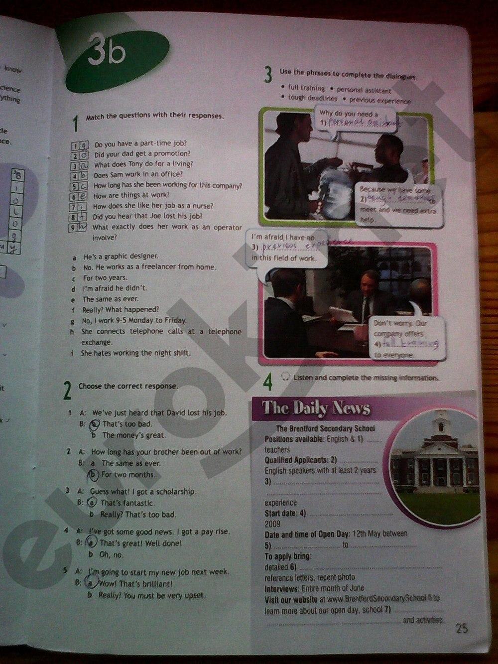 Англ учебник по лайт 5 спорт класс гдз