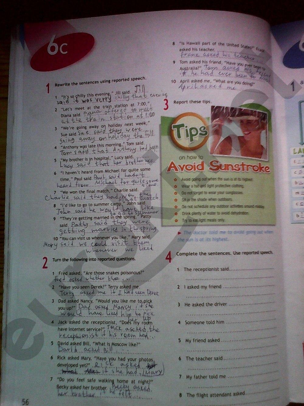 Английский класс гдз 8 скачать рабочая язык тетрадь